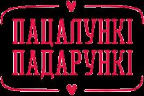 "ОДО ПКФ ""Аржаница"""